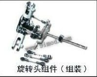 HOT!!Walkera HM-4F200LM-Z-03 Rotor Head Set for 4F200LM