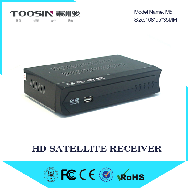 2017 CS6001-U full hd 1080p satellite tv receiver MPEG4 H.264 DVB S2 DVB T2 FTA HD Set top box