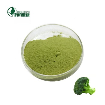 High quality broccoli freeze dried powder Nutrition and health vegetable juice powder