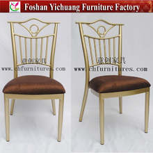 Modern King banquet Chair in China Foshan Hotel Furniture YC-B102-01