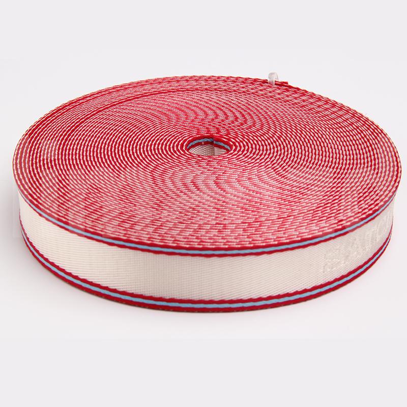 Nylon Grosgrain Ribbon 6