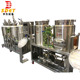 full beer making equipment strong beer brewing machine