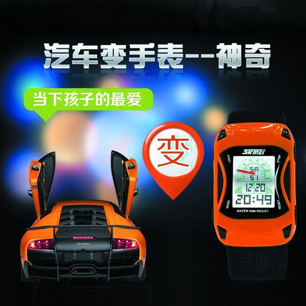 Car model digital unisex student waterproof watch