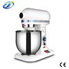 5L-7L raisable head electric kitchen food mixer milk frother