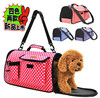 QQPET Factory Waterproof Portable Dog Travel Carrier Pet Carrier bags
