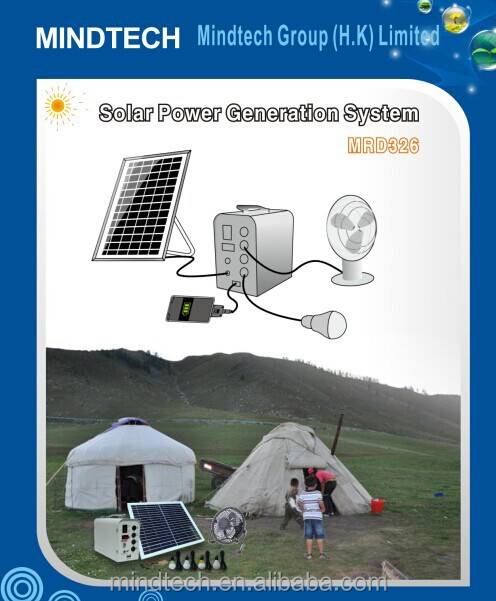 2017 portable and newest solar phone charging system for home