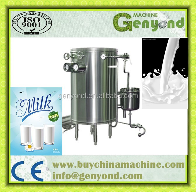 Milk Processing Equipment For Sale