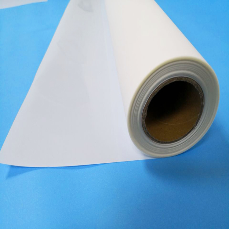 Quick Dry Backlit Metalized Pet Film-210