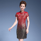 Red Chinese Sexy Lace Women Casual Cheongsam Dress