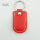 New arrival wholesale custom car pu leather key chain
