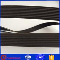 V-Ribbed Belt pk belt 6PK2080 6pk1665 fully adjustable exercise gym training weight lifting belt