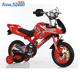 Alibaba children bike 16 inch moto/red color boy kids bike/new design sport style kids cycle