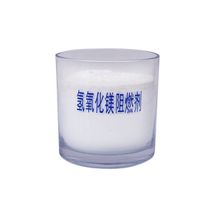 High Quality fire retardant magnesium hydroxide price and magnesium hydroxide flame retardant price