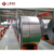 top quality coil cold rolled stainless steel sheet dc04