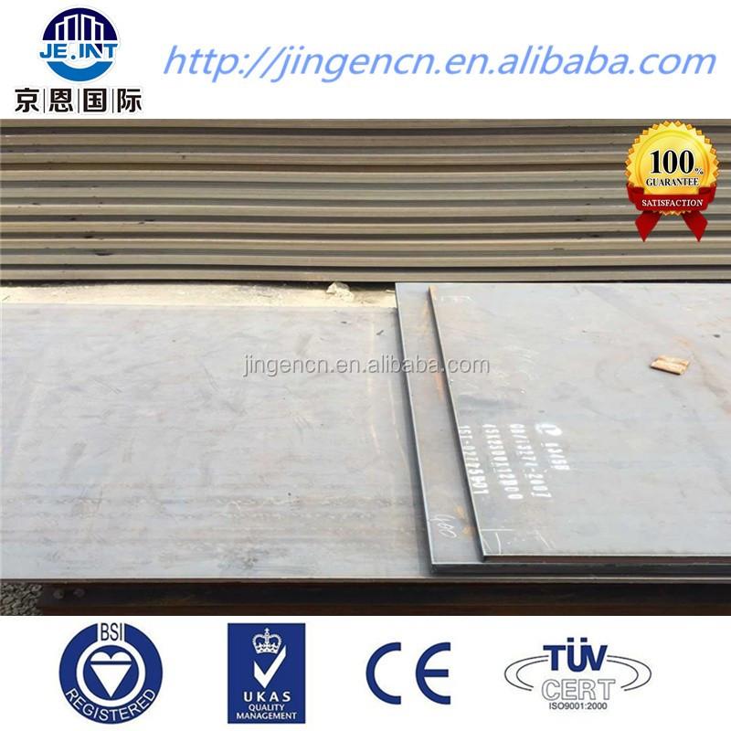 Ar400,Ar50 Abrasion Resistant Steel Sheet