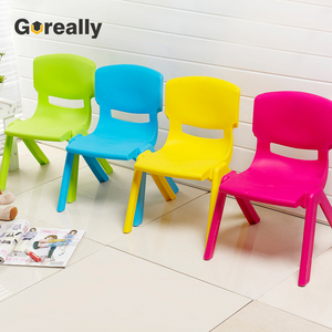Plastic wholesale nursery school party study student children child kid chair
