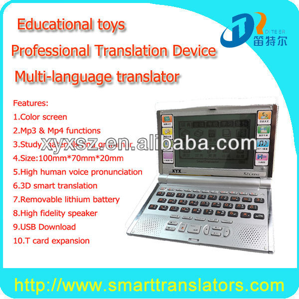 Newest Talking Translator! Cambodian english translator/multi-language translation device/portable electronic dictionary price