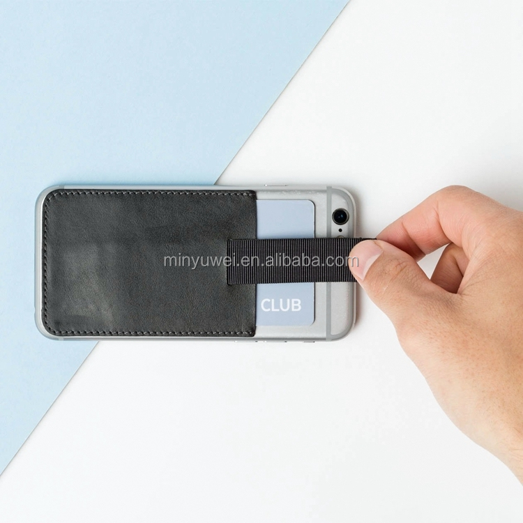 stylish name card holder for smartphones leather designer stick- on card wallet with pull-tab