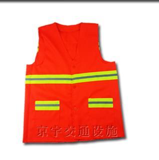 2016 новый высокое качество видимость безопасности светоотражающий жилеты оздоровление окружающей среды пальто трафика строительство SJQ348