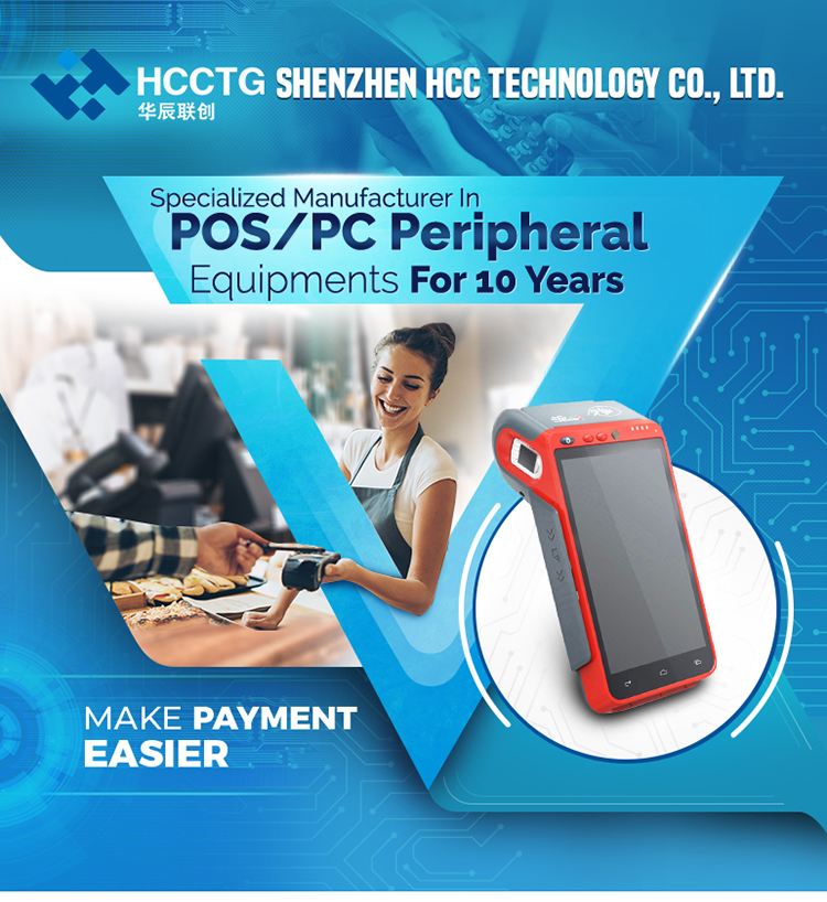 Mobile Payment Portable Barcode Scanner Android POS Terminal with Fingerprint Reader HCC-Z100