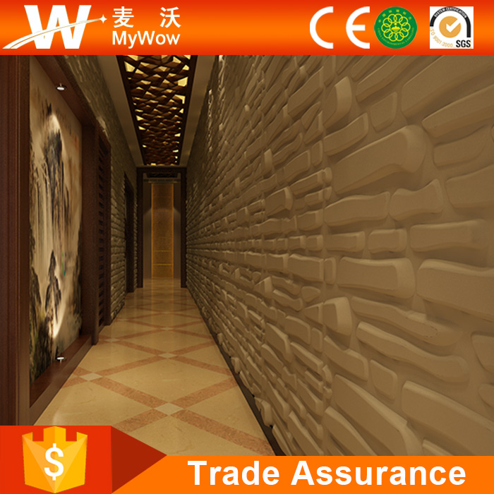 [WP-12] 이메이션 벽돌 디자인 통로 통로 복도 3D 장식 바위 돌 벽 ...
