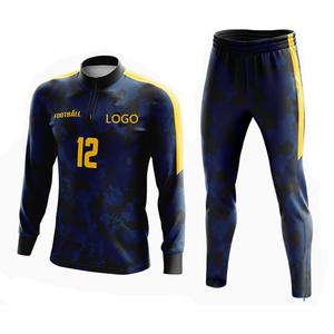 Oem Custom Goalkeeper Jerseys 2e2b73847
