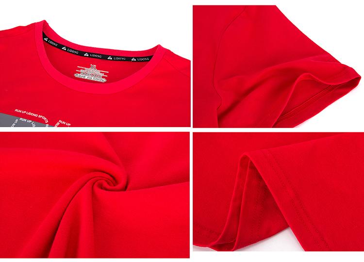 Oem mô hình mới O-Cổ 65% Cotton người đàn ông của t-shirt tùy chỉnh in ấn mới nhất t áo sơ mi thiết kế cho nam giới