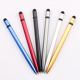 Advertising slogan metal stylus touch ball pen with customized logo