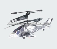 scale rc helicopter fuselages