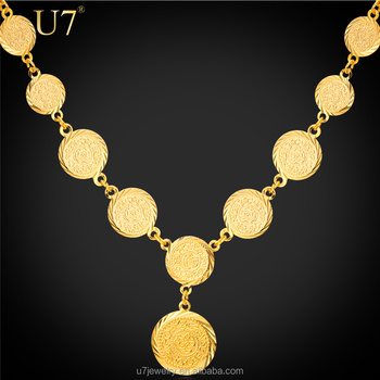 U7 Vogue Jewelry Gold Necklace 18k Gold Plated Antique Coin Necklace
