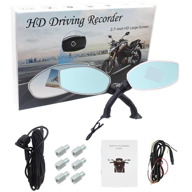 "Cycle Recording 2.7"" motorcycle mirror 2 channel motorcycle dvr / motorcycle camera"