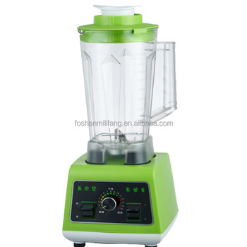 Hot Sale Restaurant Equipment Kitchen Vacuum Blender Vegetables Blender Buy High Speed Blender Vegetables Blender Commercial Blender Product On