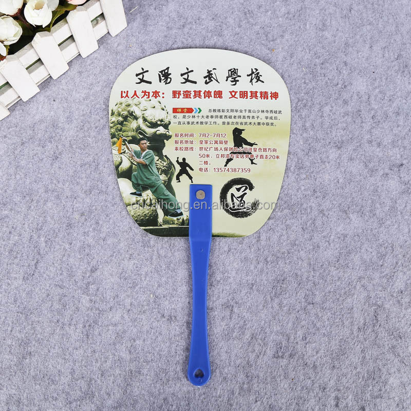 18cm long handle plastic pp chinese personalized hand fan promotional advertising hand fan printed pp fan