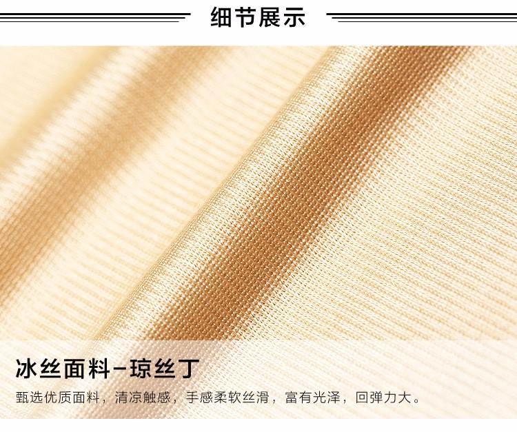 Postpartum Compression Belt Corset Belly Wrap Belt After C Section Postnatal Stomach Band Postpartum Shapewear 10
