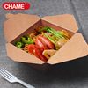 hot box food container/food grade cardboard box/food packaging lunch box