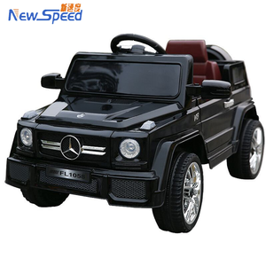Supplier Wholesale Ride On electric car for kids/china kids electric car/electric car for kids with remote control