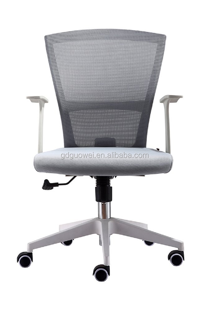 Grey Plastic Mesh Task Chair