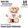2016 New Design Luxury Teddy Bear Power Bank For 99 phones cute sweet bear External Battery
