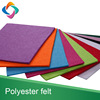 Top Quality Colorful 5mm Polyester Felt Sheet