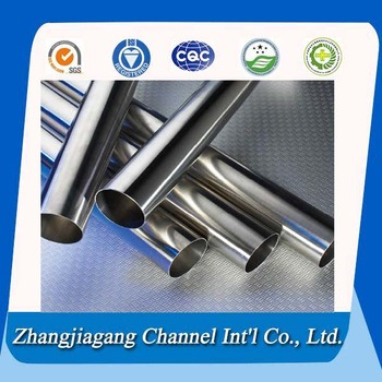 310s stainless steel pipe
