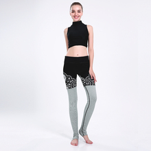 2017 High Tight Fitness Pants Custom Logo Gym Yoga leggings Pjyoga-66035