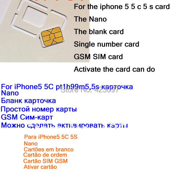Do You Need A Sim Card To Activate Iphone