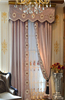 Adorable Light Pink Girl's Bedroom Curtain, Floral Velvet Fine Design Window Curtain