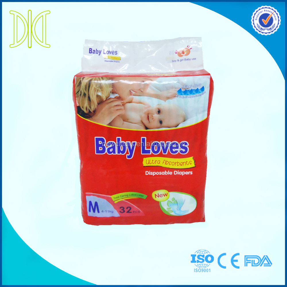 Bulk sample products bambers baby diaper baby love china suppliers
