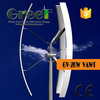 /product-detail/new-2kw-vertical-wind-turbine-wind-generator-price-for-home-and-factory-use-48v-96v-vertical-axis-wind-mill-60512498743.html