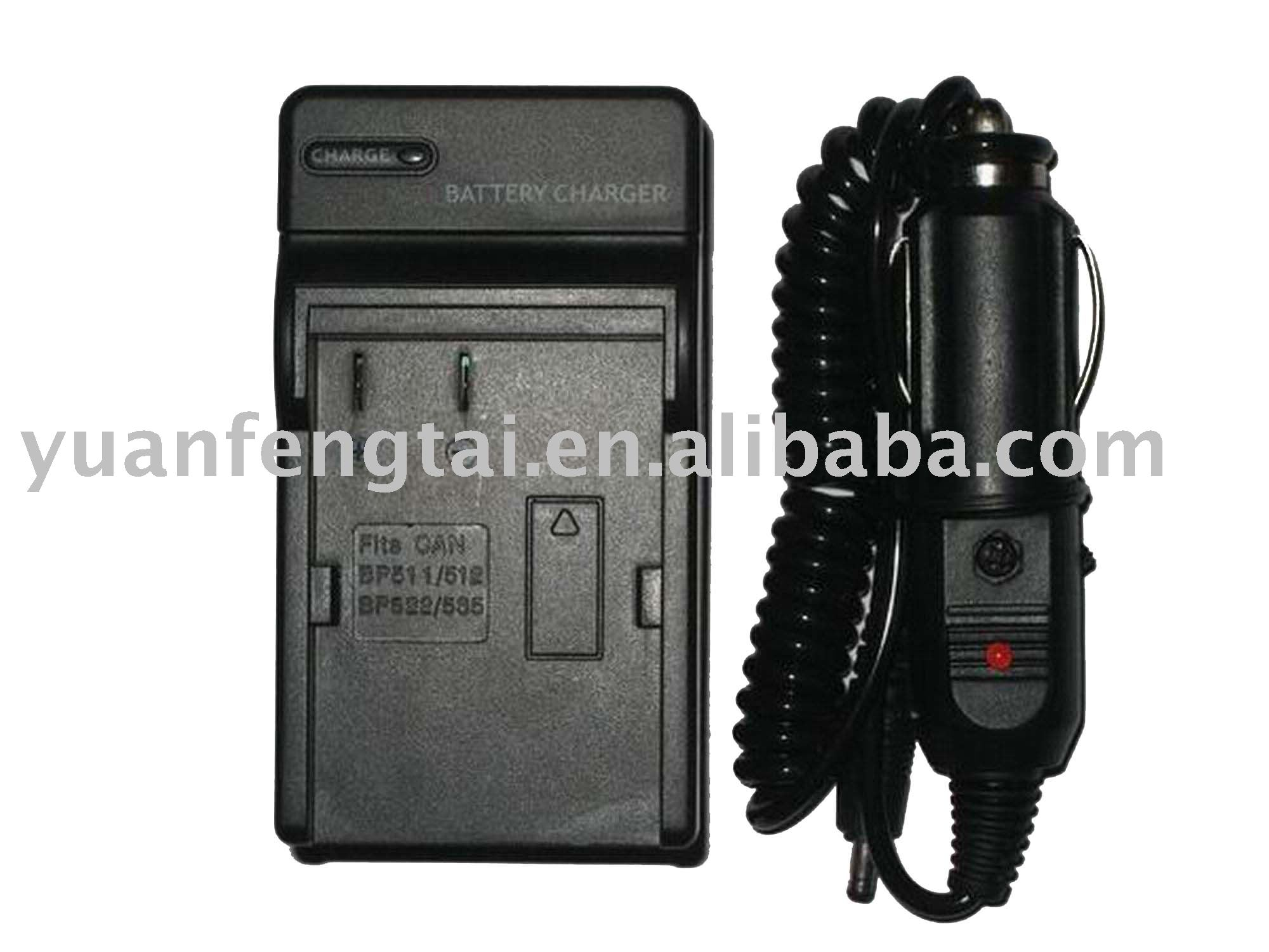 Digital Camera Battery Charger for Kyocera BP-1000S