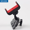 Car Gadgets 2018 Cellphone Car Holder Cd Slot Mount Holder For Smartphone