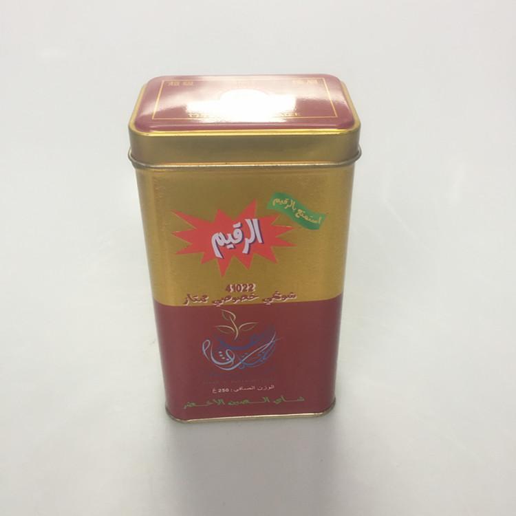 255ccb76eb96f مصادر شركات تصنيع ماركات الشاي الهندي وماركات الشاي الهندي في Alibaba.com