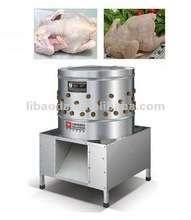 Home use eletric goose feather plucking machine