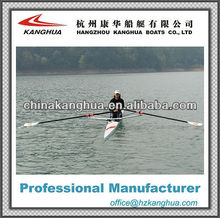 China Rowing Shells, China Rowing Shells Manufacturers and Suppliers